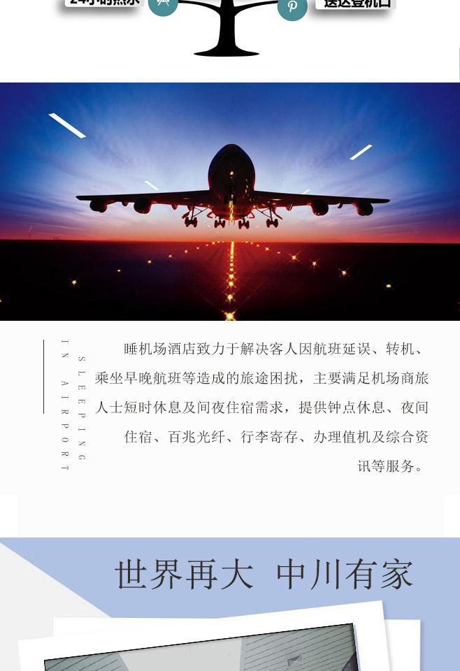 最终_05.jpg