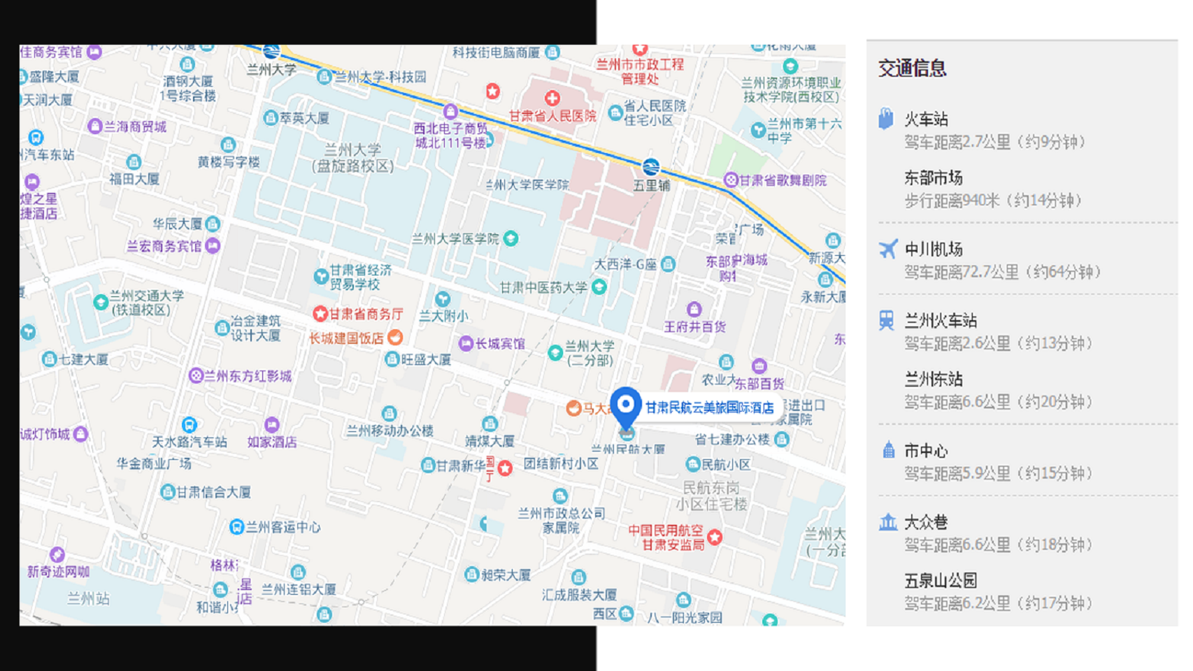 云美旅国际酒店_02.png
