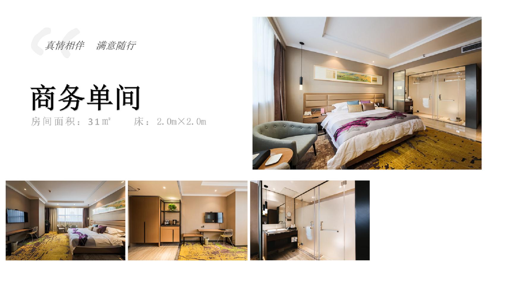 云美旅国际酒店_05.png