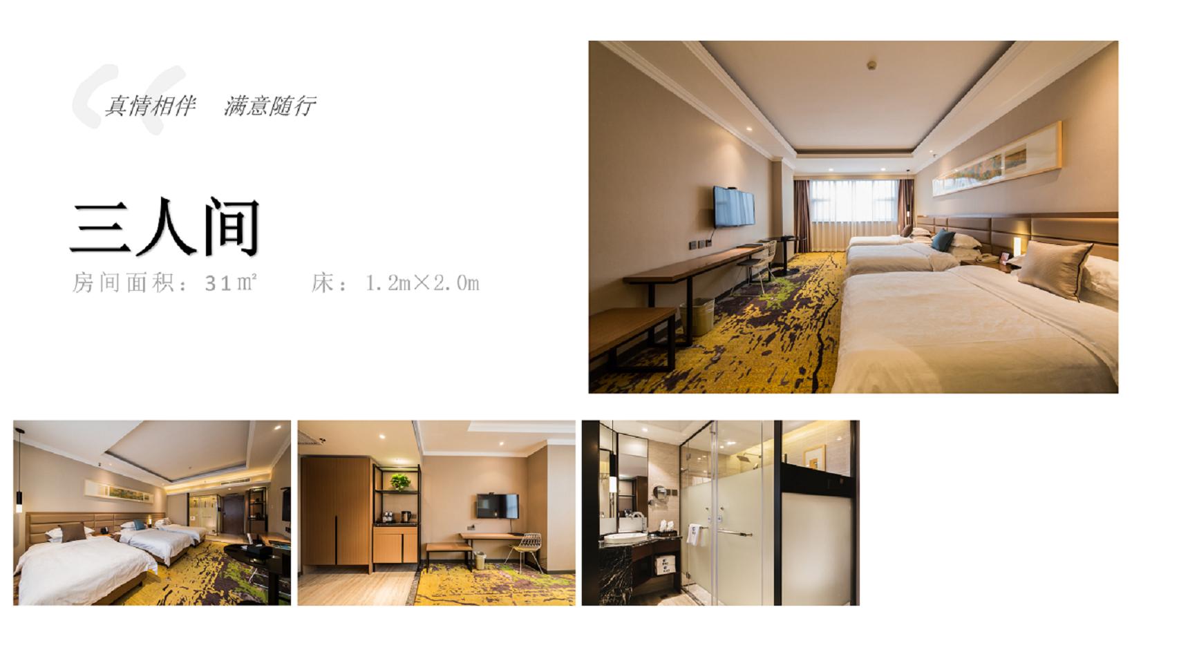 云美旅国际酒店_07.png