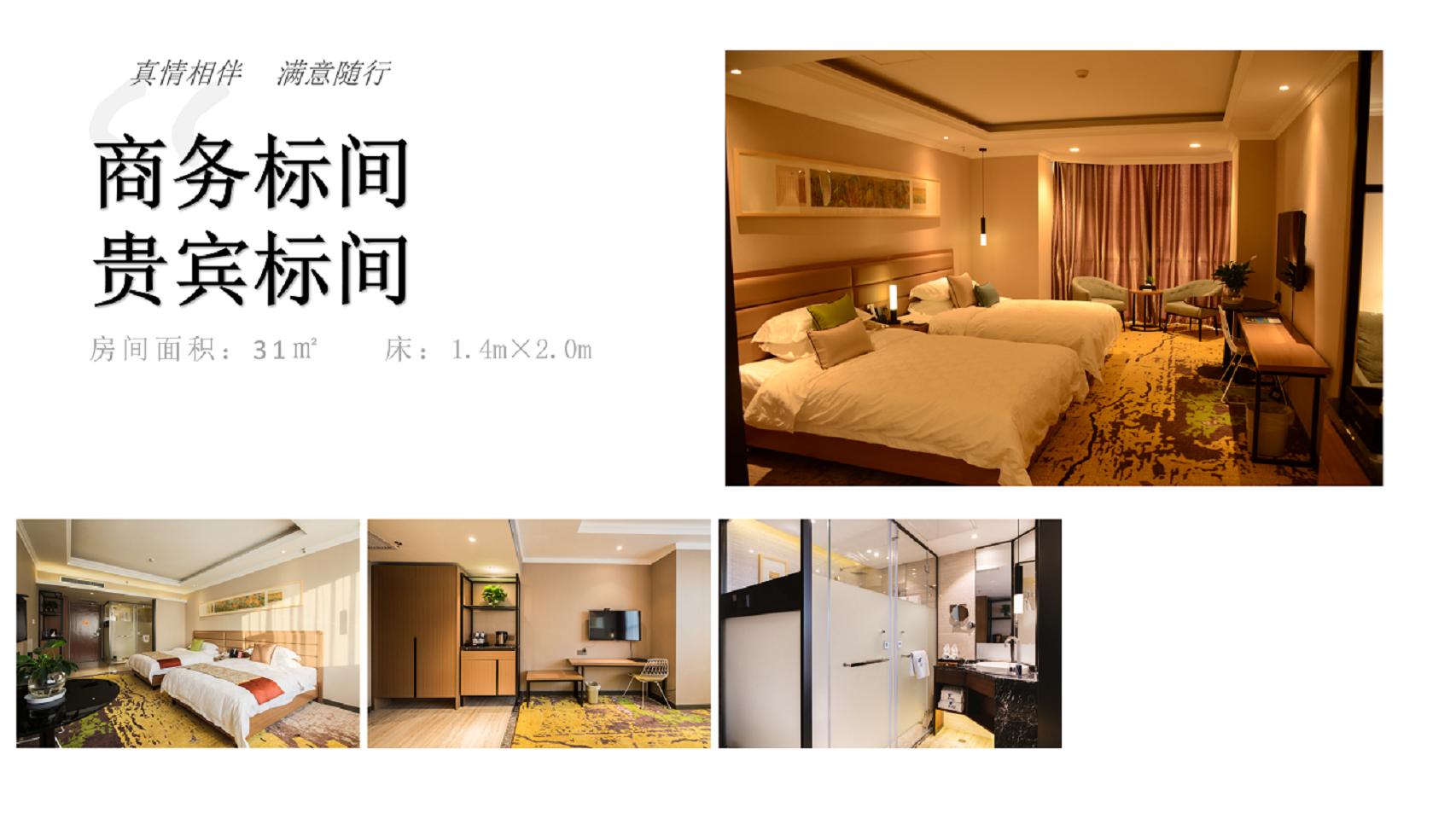 云美旅国际酒店_06.png